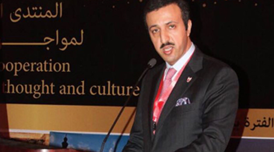 Bahrain Fully Committed to Combating Terrorism, Protecting Rights