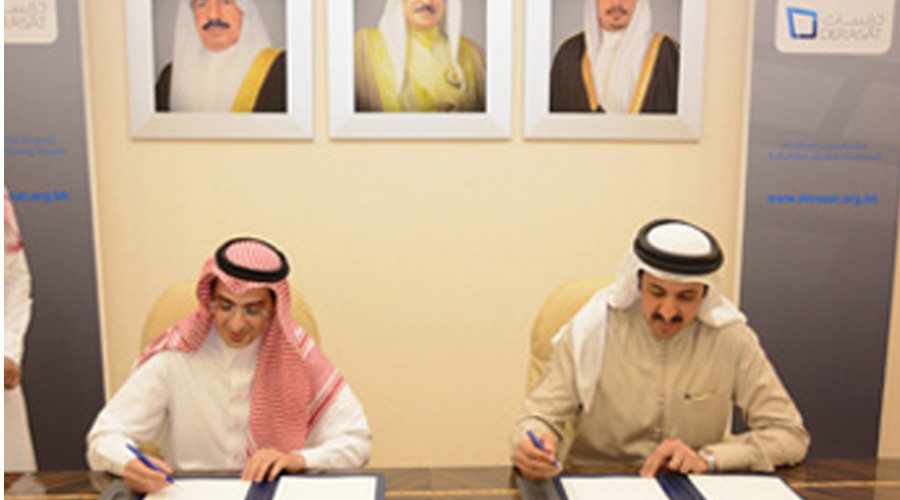Derasat Signs Agreement With King Faisal Centre for Research and Islamic Studies