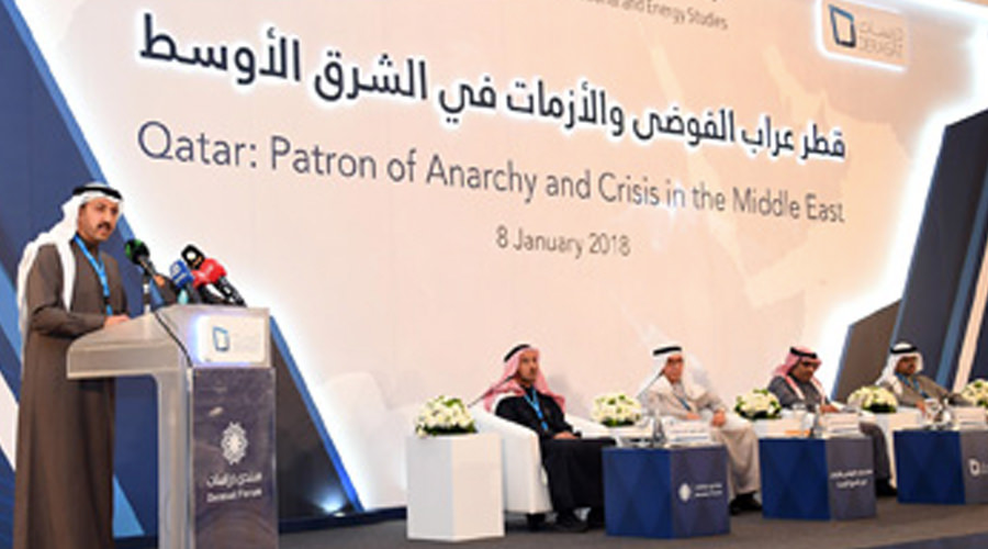 Inaugral 'Derasat Forum': Qatar: Patron of Anarchy and Crisis in the Middle East