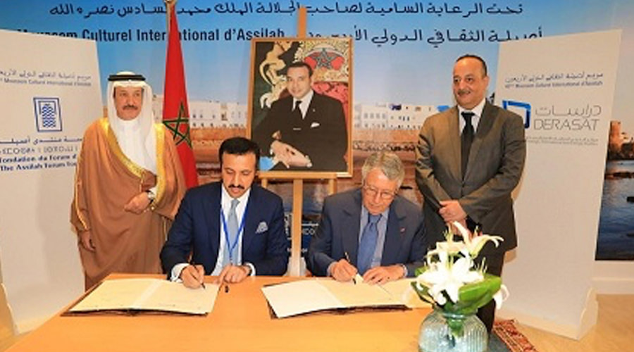 MOU Signed With the Assilah Foundation, Morocco