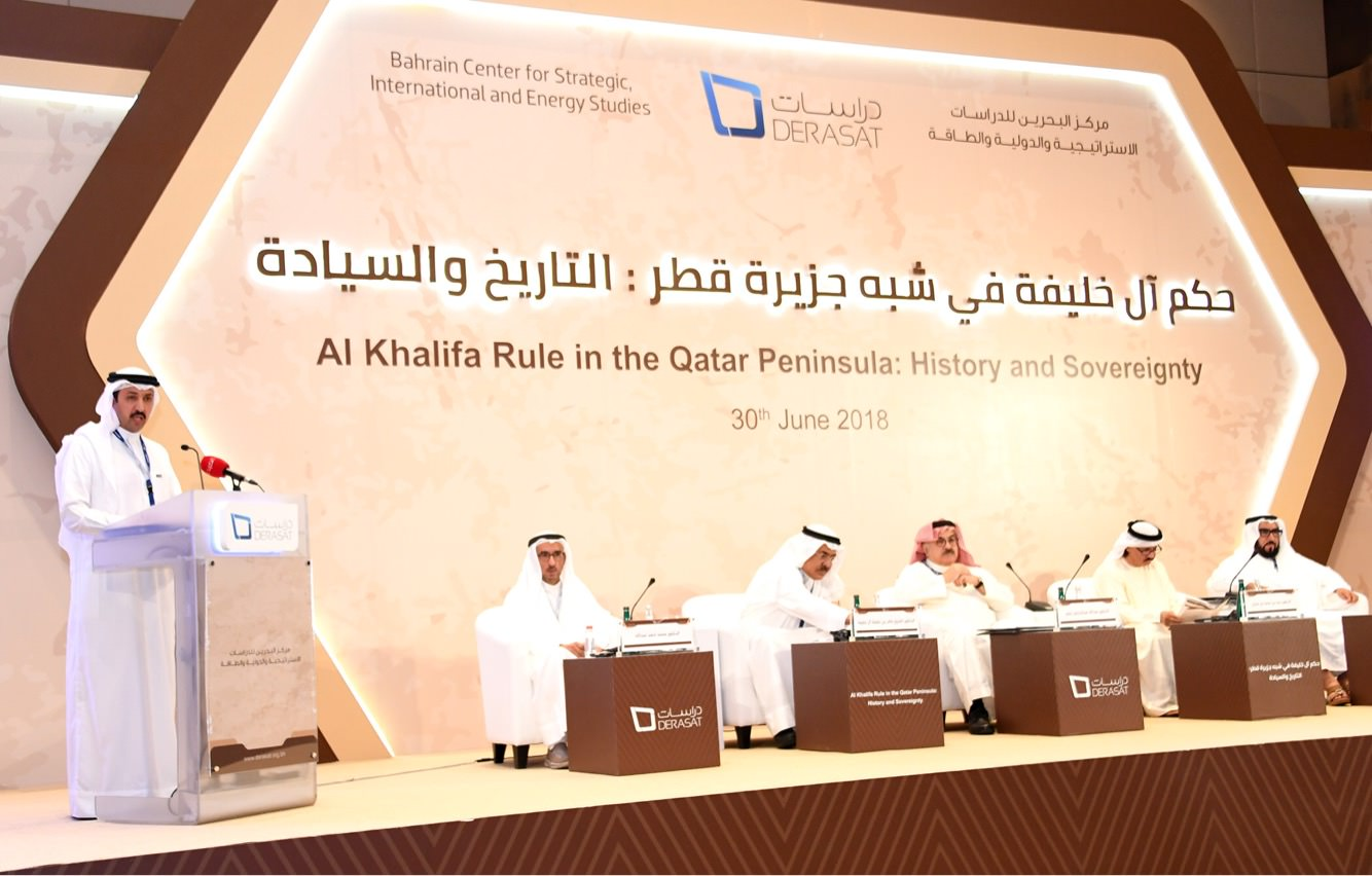 حكم آل خليفة لشبه جزيرة قطر .. التاريخ والسيادة