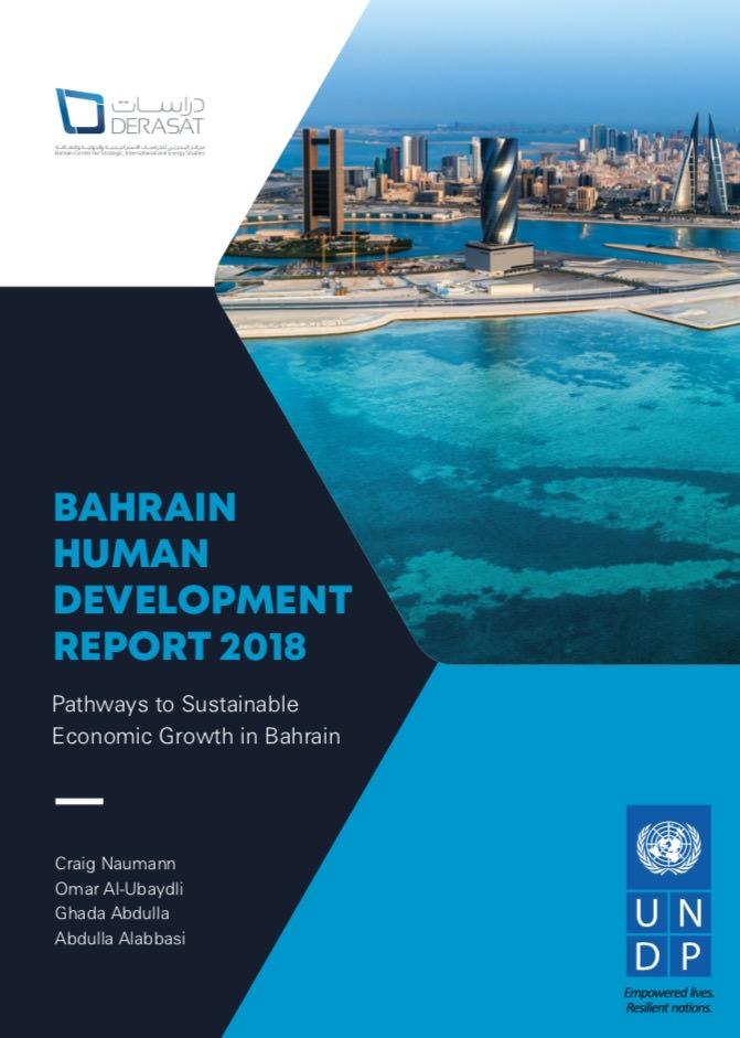 Bahrain Human Development Report 2018