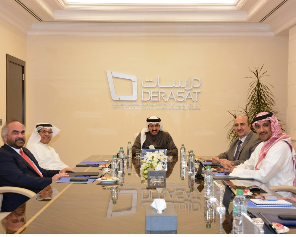 DERASAT Board of Trustees holds 8th Meeting