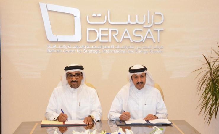 DERASAT – GCC Interconnection Authority (GCCIA) sign agreement