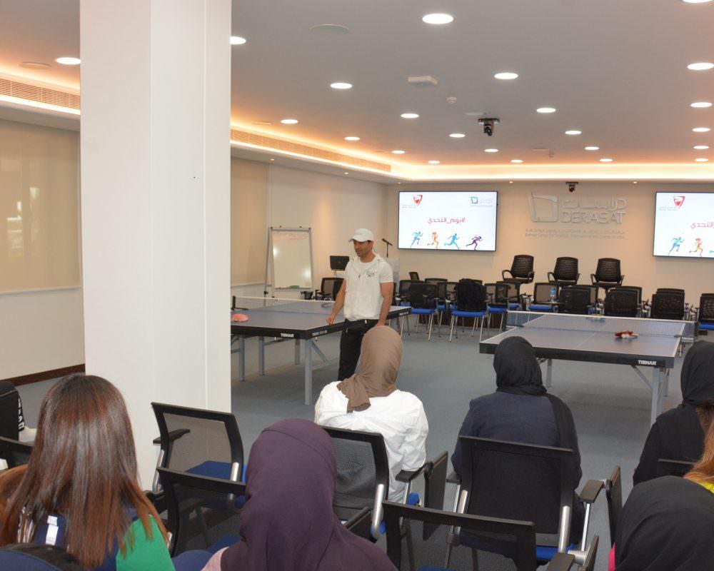 """مركز """"دراسات"""" ينظم فعالية يوم البحرين الرياضي"""