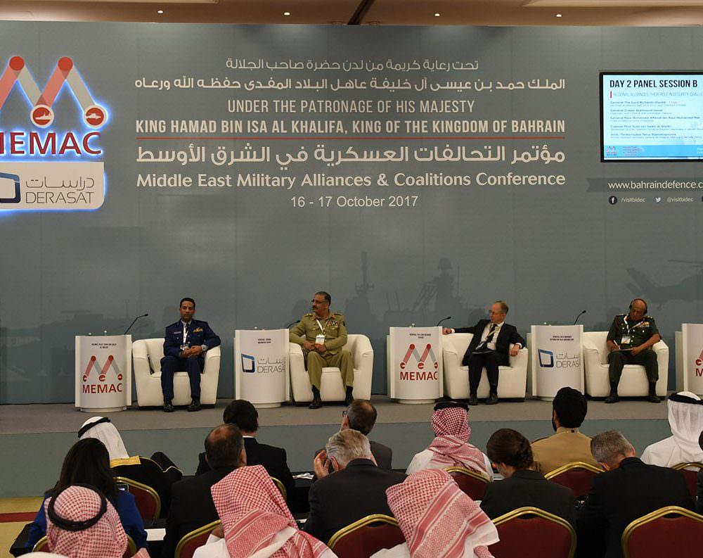 مؤتمر الشرق الأوسط للتحالفات العسكرية والتحالفات (MEMAC)