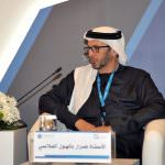 Inaugural Derasat Forum: Qatar: Patron of Anarchy and Crisis in the Middle East