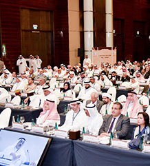 Al Khalifa Rule in the Qatar Peninsula: Derasat Conference