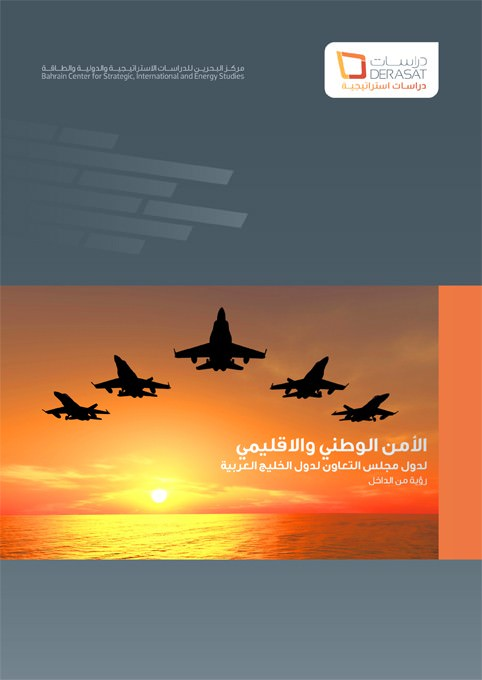 National and Regional Security of the GCC Countries: A View From Within