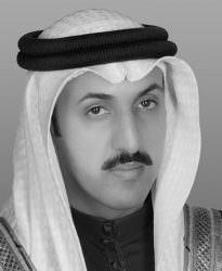 trustee-dr-sh-abdulla