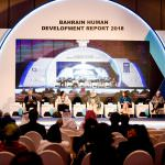 Launch of the Bahrain Human Development Report 2018