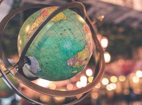 القمة العالمية للحكومات: خريطة طريق للمستقبل