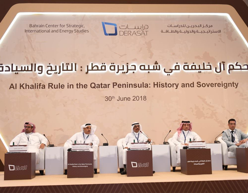 Al Khalifa Rule in the Qatar Peninsula