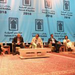 Assilah Forum 2018: Citizenship and the National Charter
