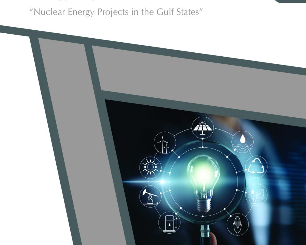 Nuclear Energy in the Gulf States: Energy Report – 2/18