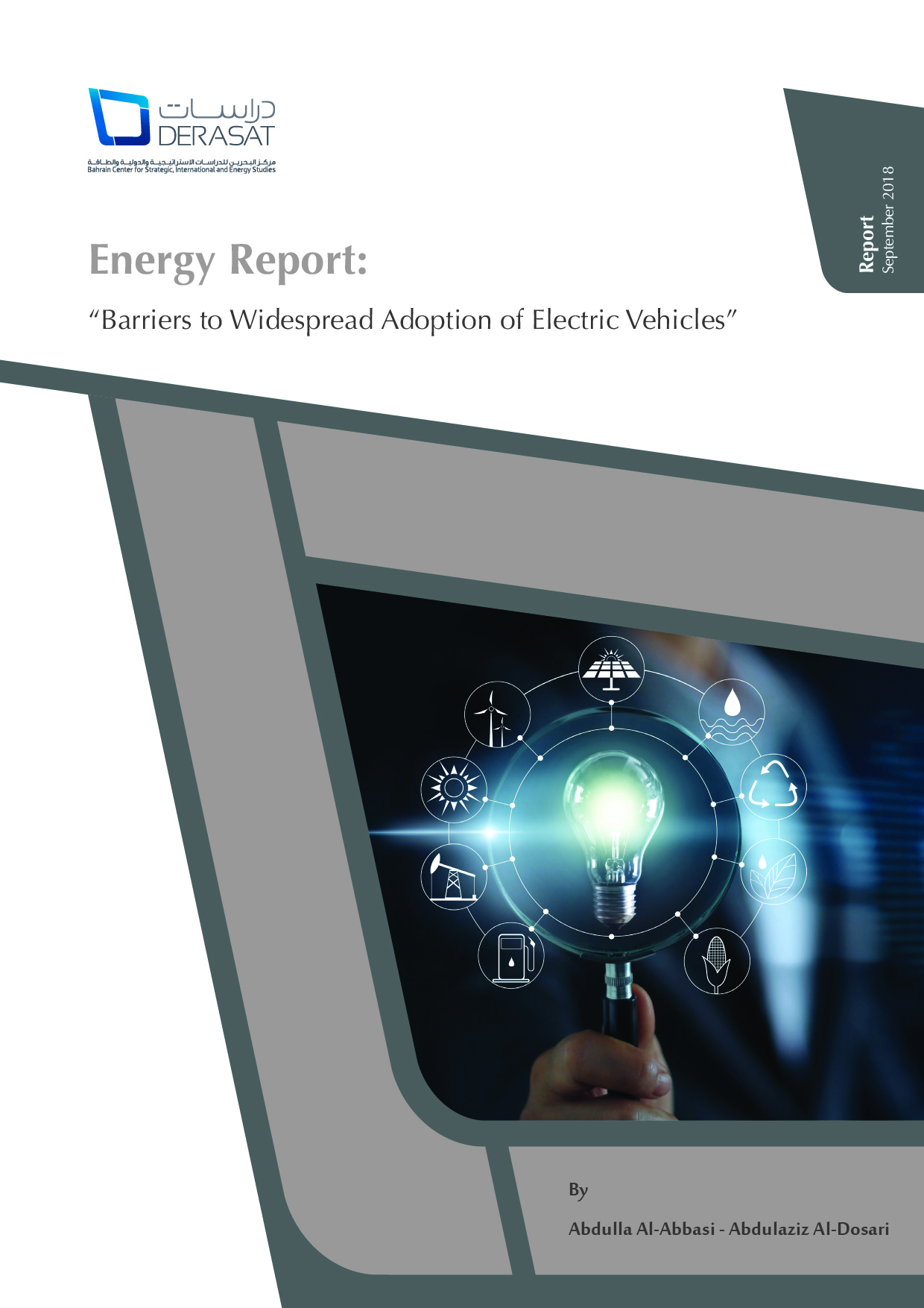Barriers to Widespread Adoption of Electric Vehicles: Energy Report – 3/18