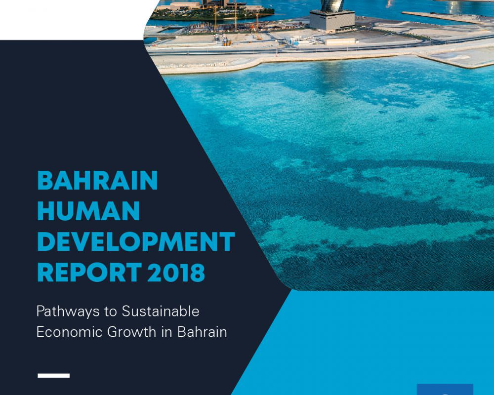 Bahrain Human Development Report 2018