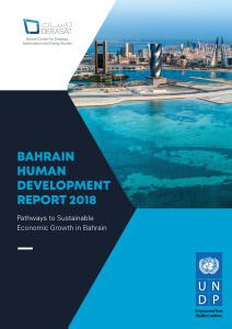 bahrain human development report