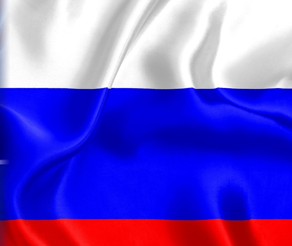 مقترح إنشاء المركز البحري اللوجستي الروسي في السودان