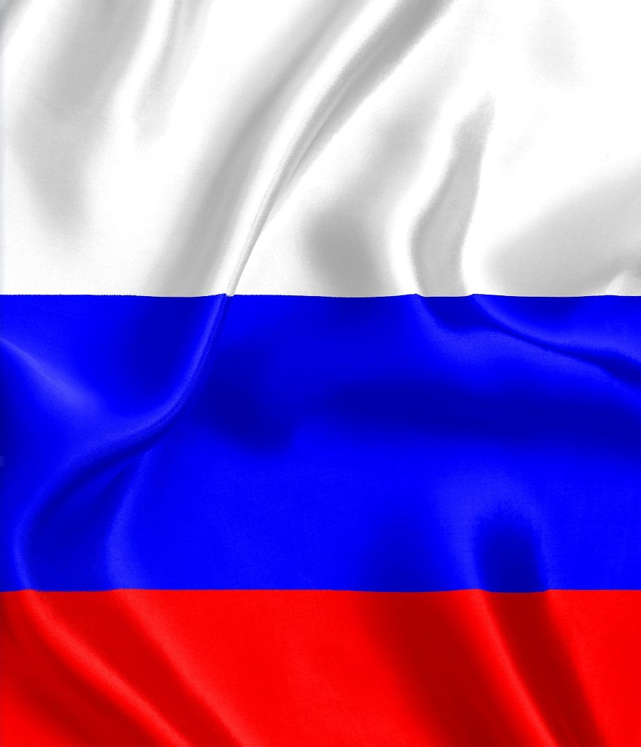North Atlantic-Russian Conflict: impact on regional security.