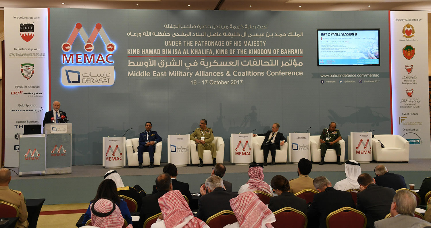 The Middle East Military Alliance and Coalitions (MEMAC) Conference