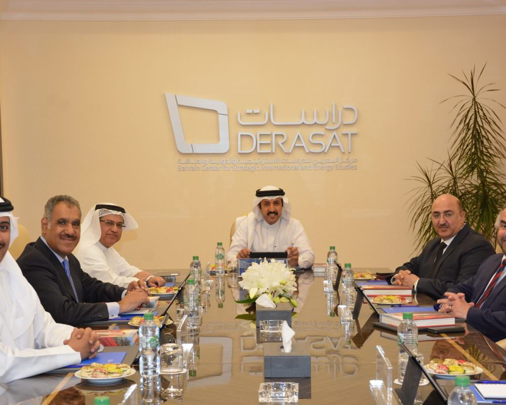 DERASAT Board of Trustees meeting
