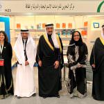 Riyadh International Book Fair 2019