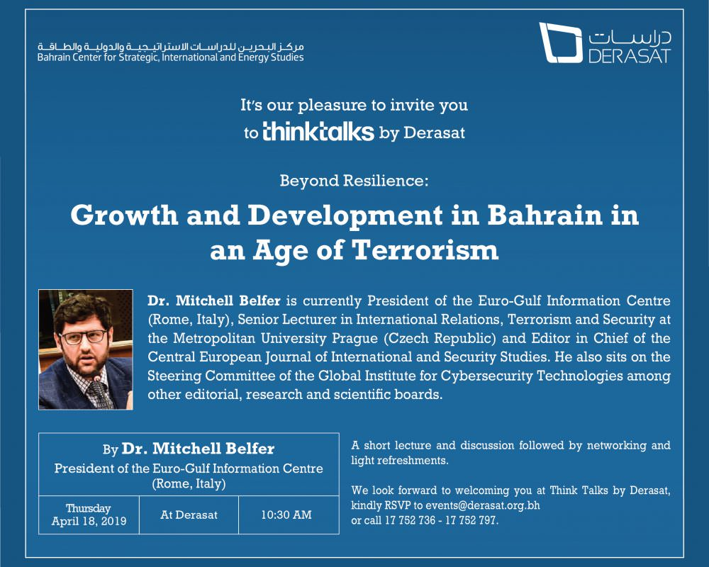 Development in an Age of Terrorism