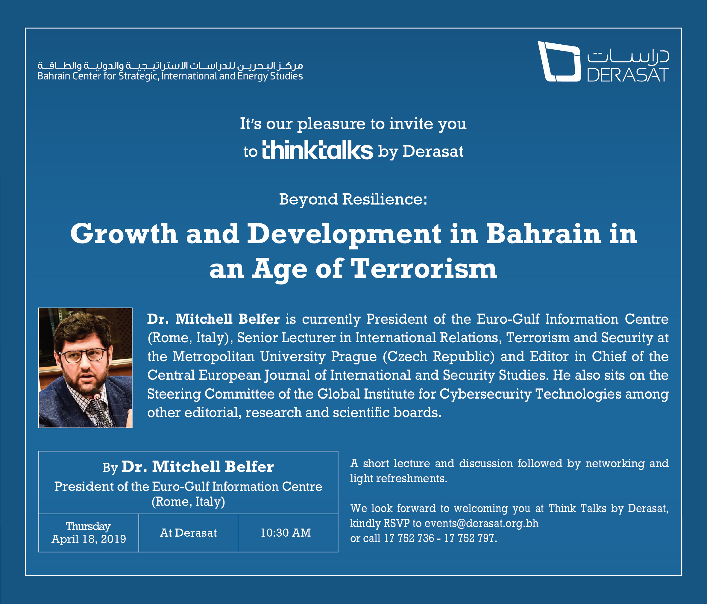 Think Talk: Growth and Development in Bahrain in an Age of Terrorism
