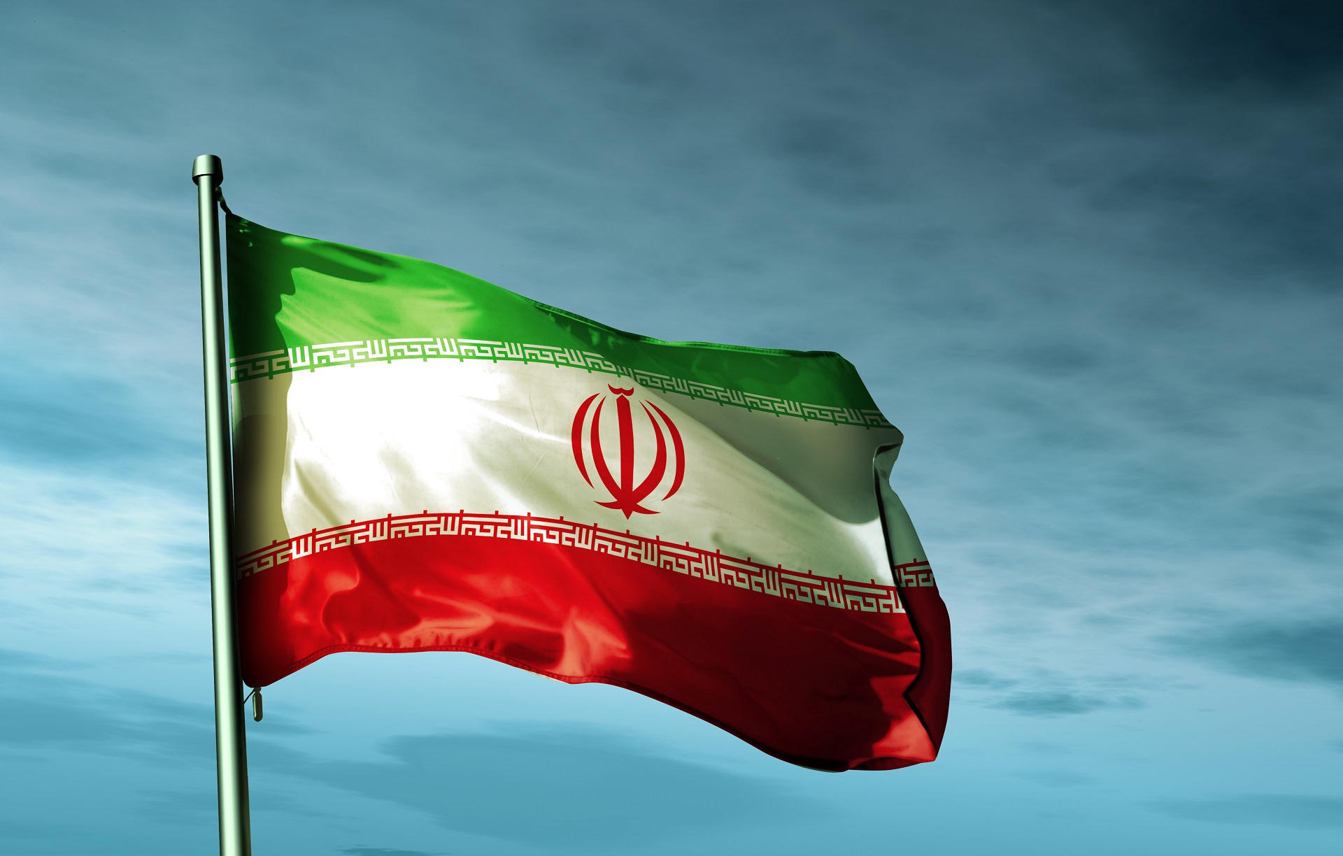 Iran and Europe: limits and future prospects