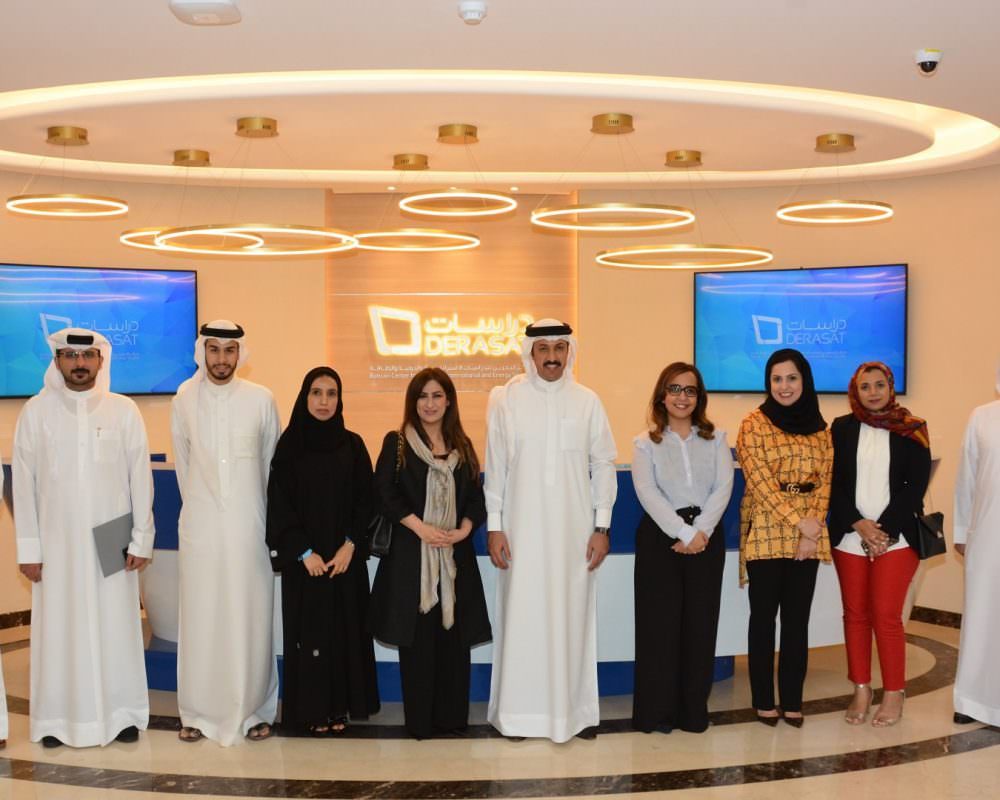 The Bahrain Journalist's Association & DERASAT sign MOU