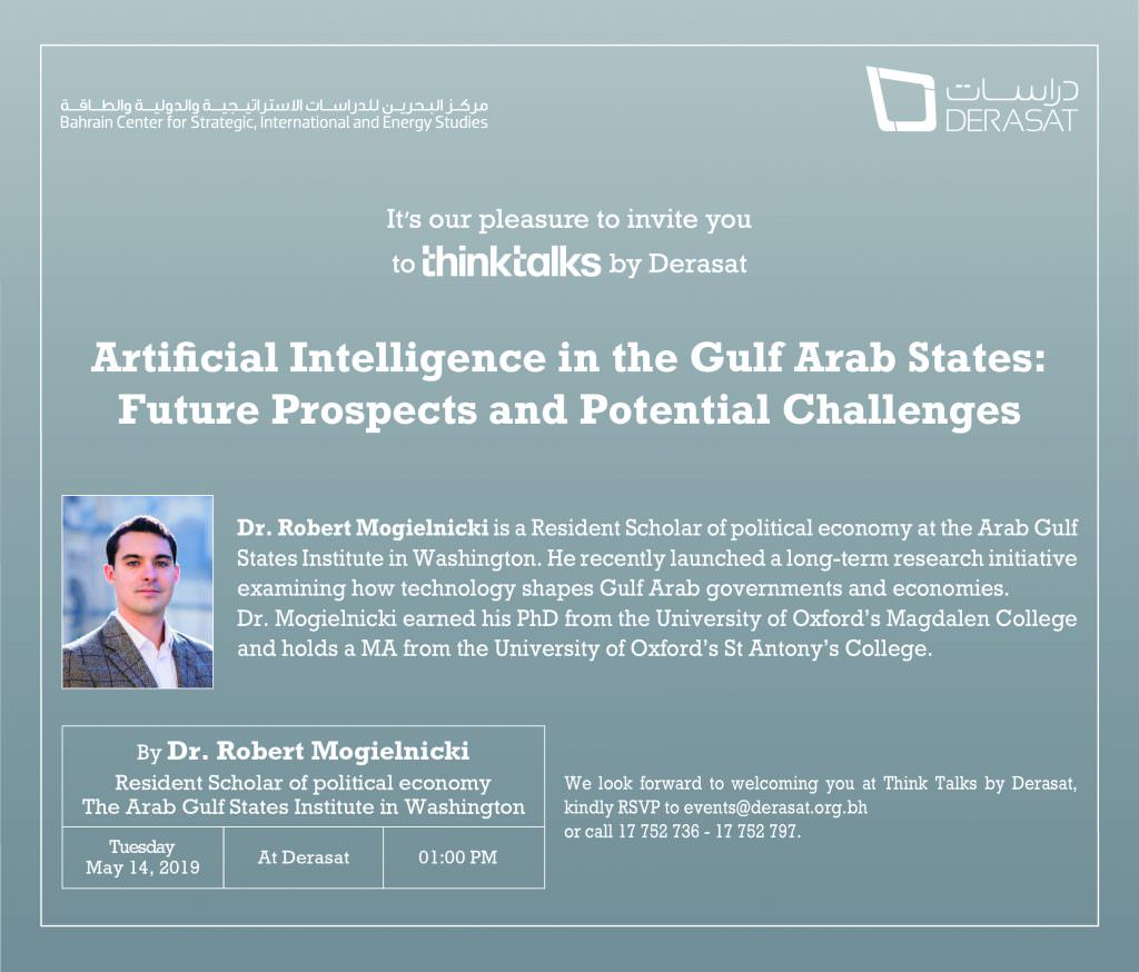 Artificial Intelligence in the Gulf Arab States