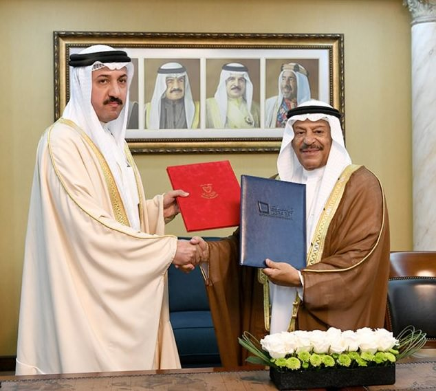 The Shura Council MOU with DERASAT