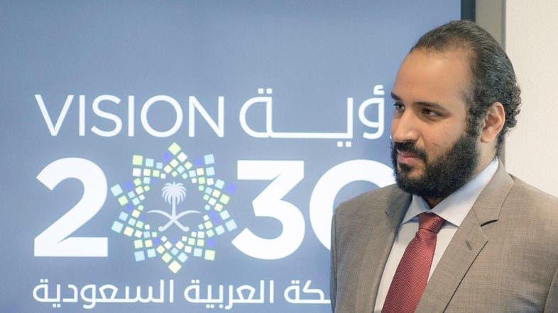 Saudi Arabia & public sector salaries