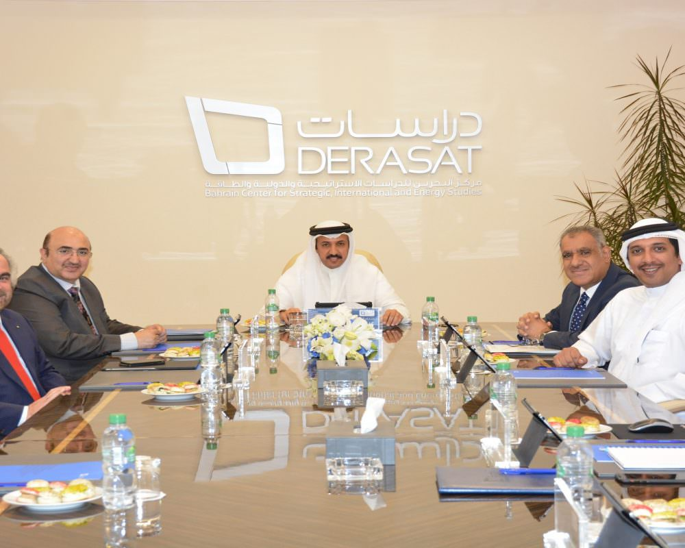 مجلس أمناء مركز (دراسات) يستعرض إنجازات ومشاريع الربع الثاني من العام الجاري