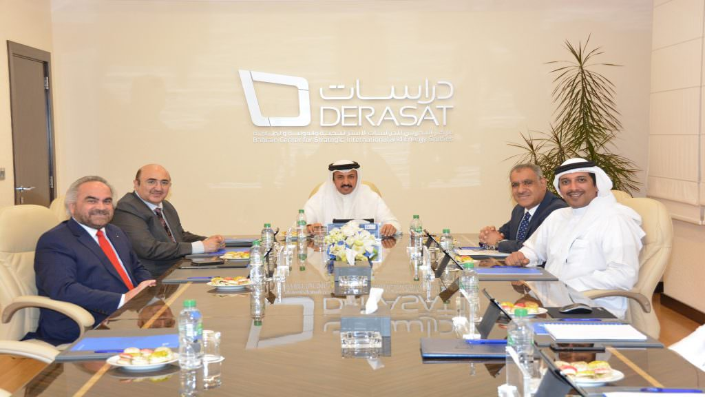 DERASAT Board of Trustees Reviews Projects