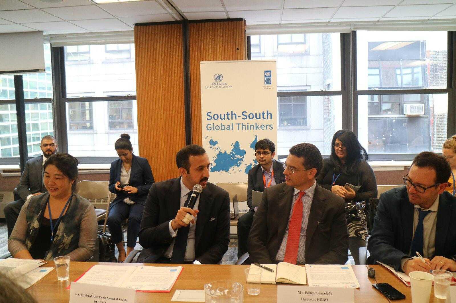 خلال فعاليات الحوار العالمي لمفكري دول الجنوب بنيويورك