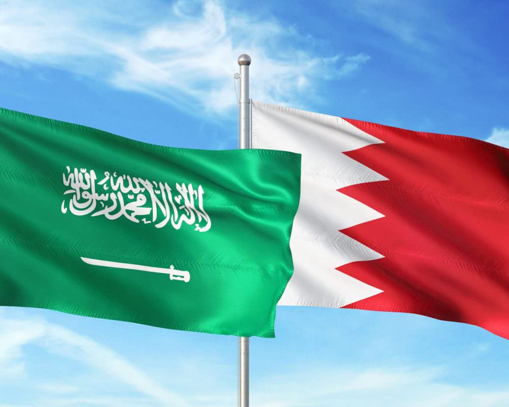 Bahrain – Saudi Coordinating Council