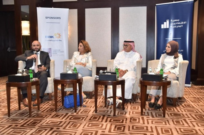 Education in Bahrain – Seminar on Improving Capacity