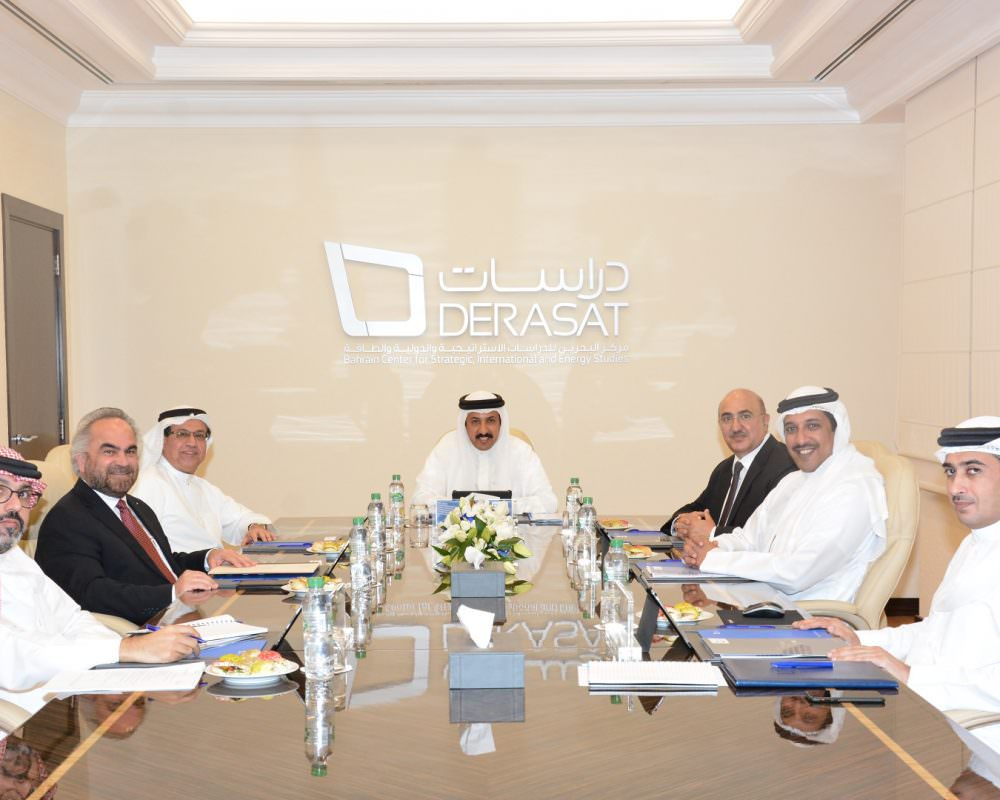 The Derasat Board of Trustees meets for Quarterly Updates