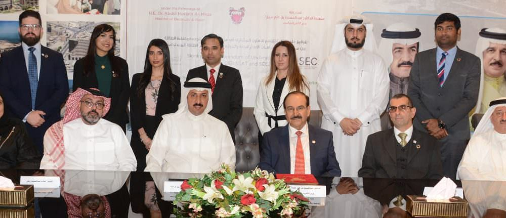 Sustainable Energy Centre & Derasat sign MOU
