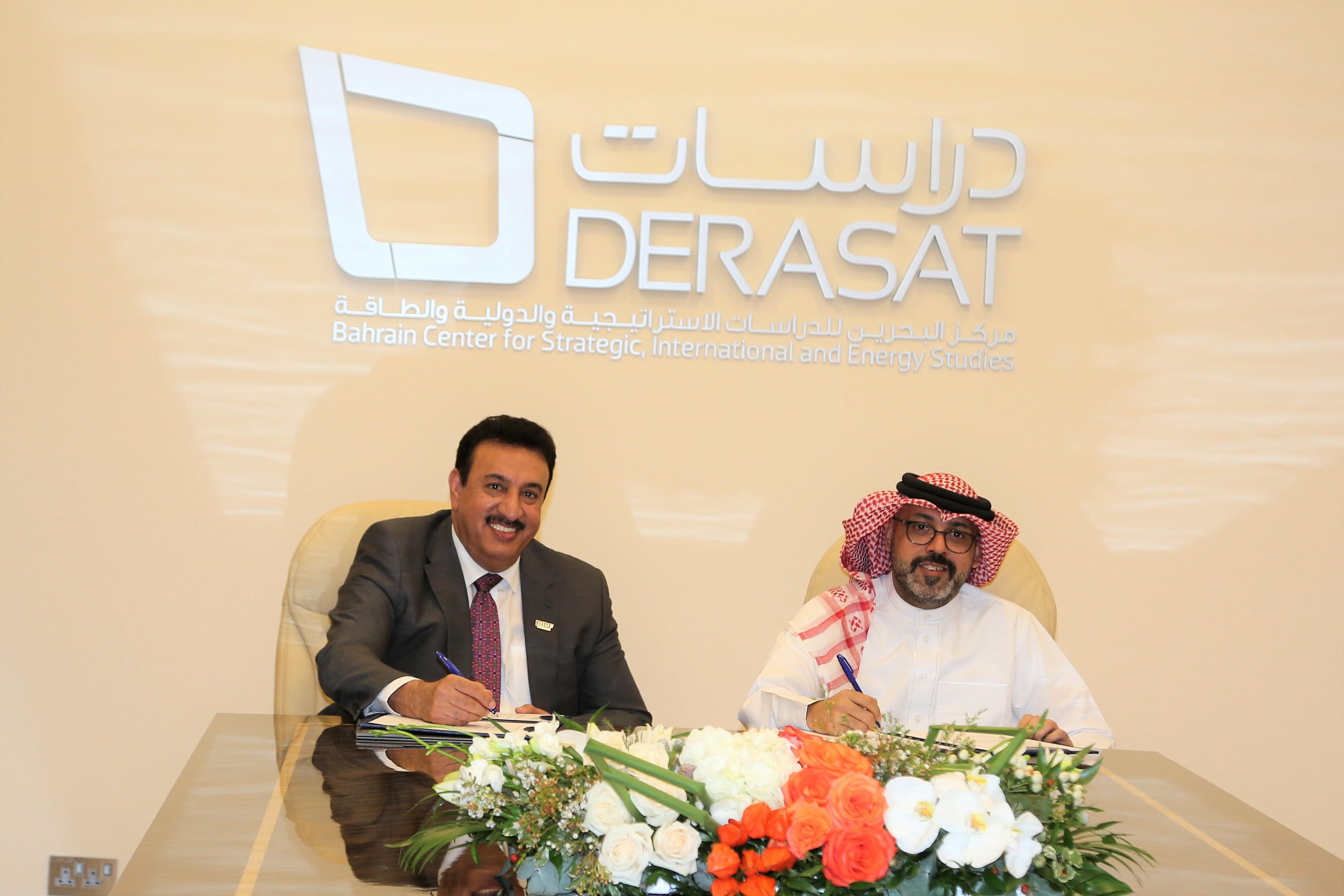مركز دراسات يوقع مع معهد البحرين للدراسات المصرفية والمالية اتفاقية تعاون بحثي وعلمي