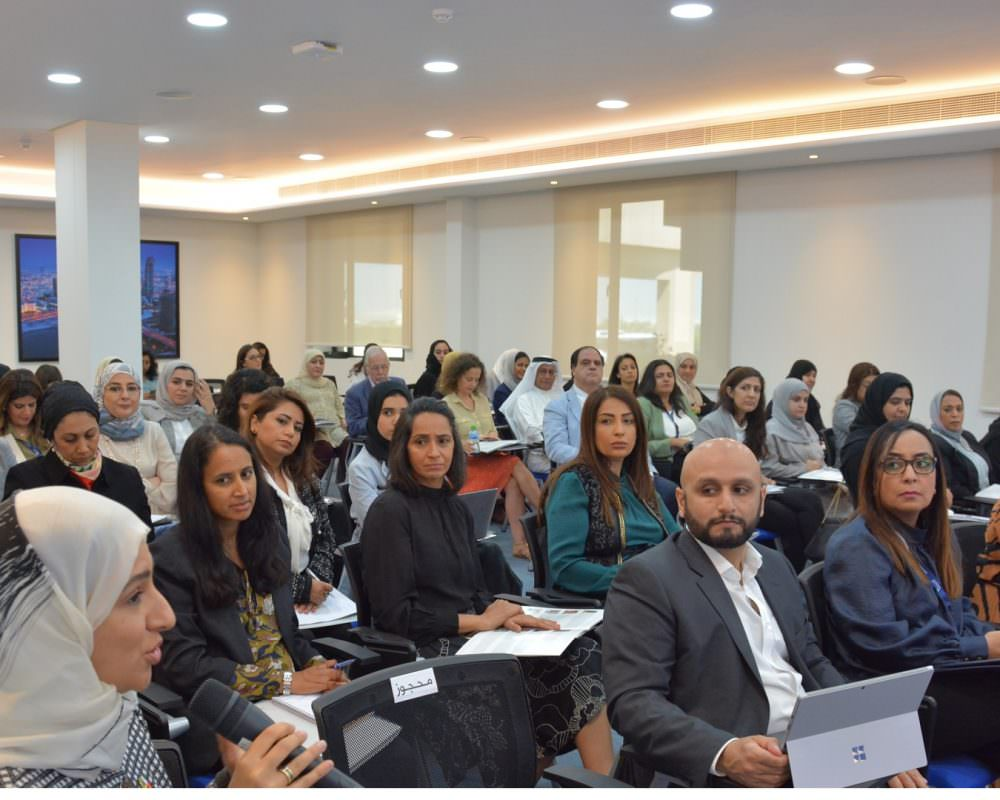 "Workshop – ""Women and Development in the Gulf"""