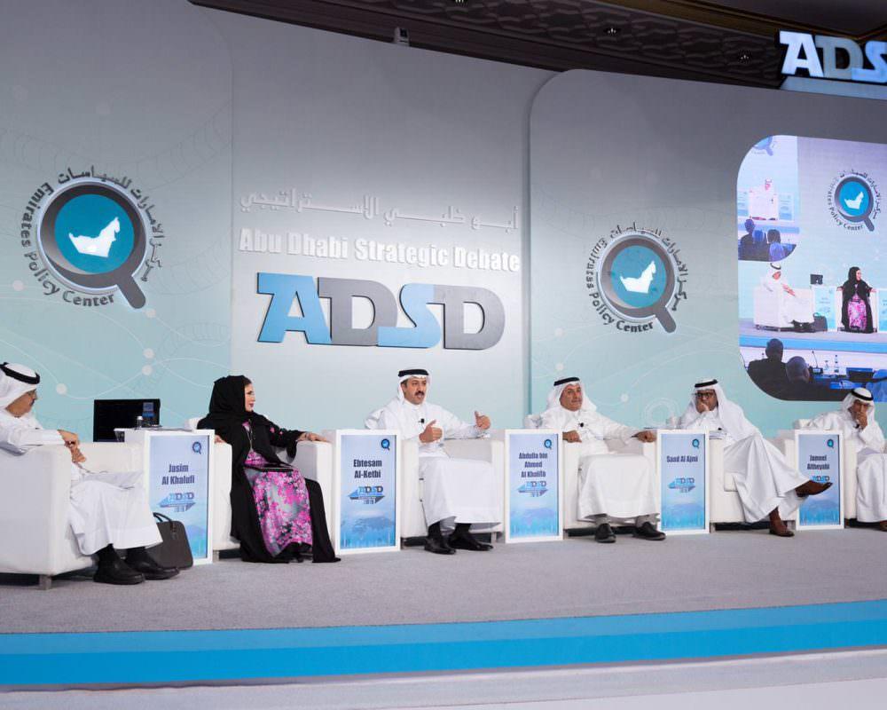 Abu Dhabi Strategic Debate