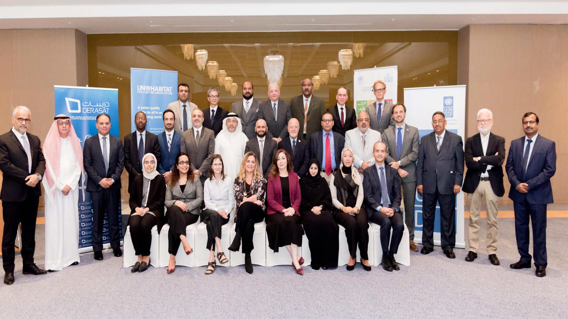 State of Arab Cities Report 2020 – regional consultations