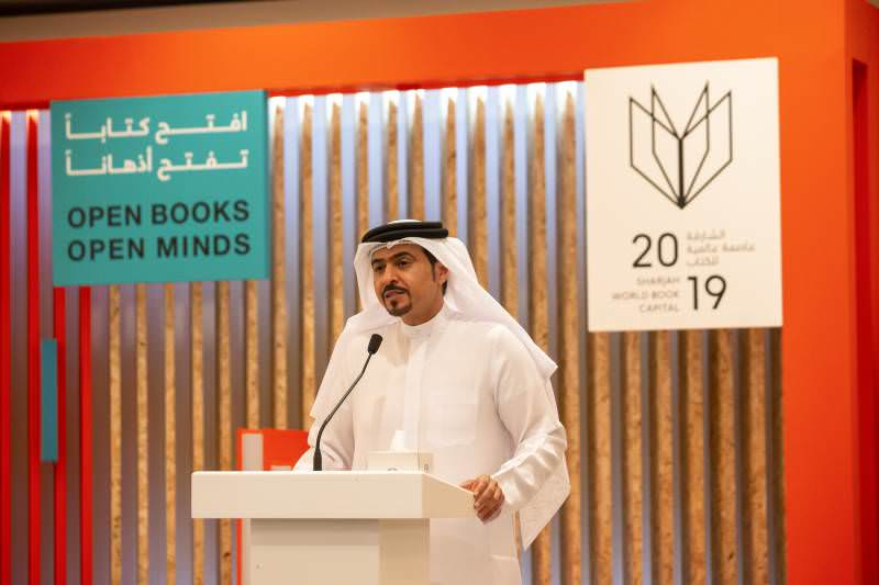 Sharjah International Library Conference