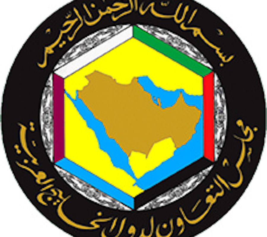 The GCC Unified Military Command Headquarters Agreement – Strategic Vision