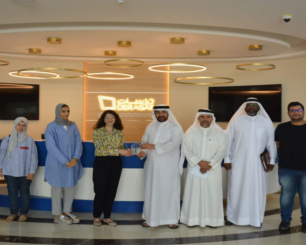 Bahrain Library and Information Association visits Derasat