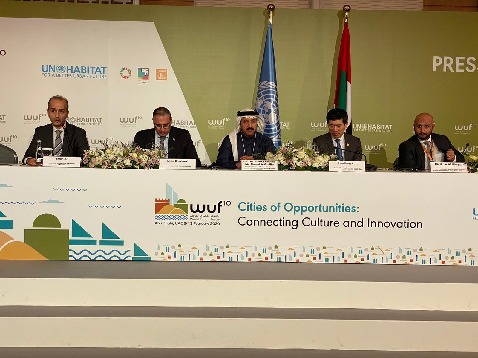 Derasat participates in World Urban Forum 2020