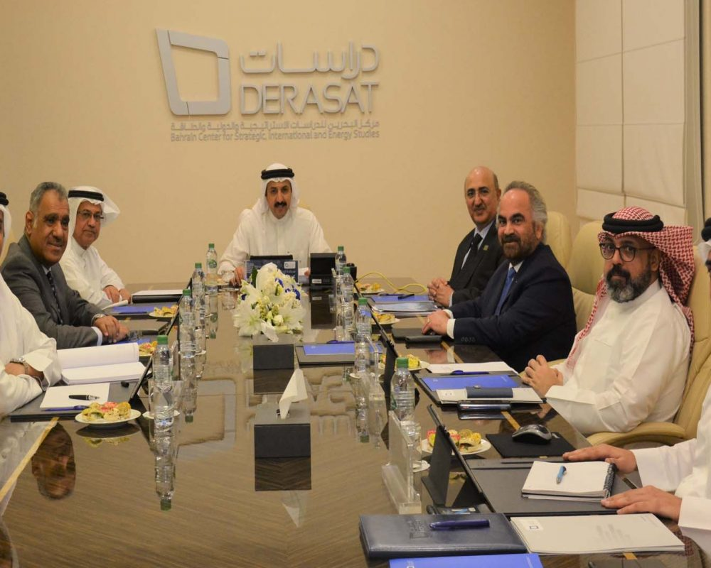 Derasat Board of Trustees in 1st Quarterly Meeting